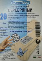 Лейкопластыри Фармадокт (Серебряный) 2х7см №20 неткан, телесн