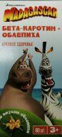 Бета-каротин+облепиха Мадагаскар жев.таб. с 3-х лет №80 (облепиха) БАД