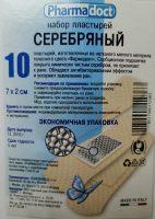 Лейкопластыри Фармадокт (Серебряный) 2,0х7,0 см №10 неткан. телесные