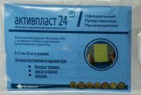 Лейкопластырь-Салф антимикр стер Активтекс ХФ Хлоргекс фурагин 3х5см №10
