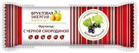 Фрутилад Черная смородина с Cu I Se Fe Mn Zn на фруктозе, б/сах 30,0 БАД