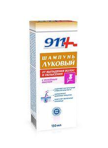911 Шампунь Луковый с Репейн. маслом от выпадения волос и облысения 150 мл
