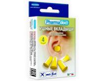 Беруши (ушные вкладыши) полиуретановые №4 (коробка)