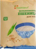 Зерно Пшеницы цельносмолотое д/Каши Здоровка 280,0