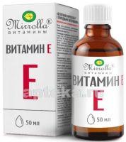 Витамин Е (Альфа-токоферол) природный Мирролла 50,0 мл иинд.уп. БАД