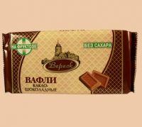 Вафли Вереск на фруктозе Какао-шоколадные 105,0