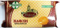 Вафли Вереск на фруктозе Крем-брюле 105,0