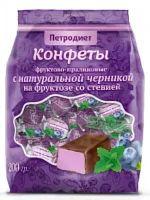 Конфеты Петродиет на фруктозе пралиновые с черникой и стевией  200,0