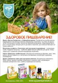 Талантики с Малиновым соком д/ улуч. пищев. конфеты детск. витамин. 70 г