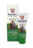 Барсукор крем-бальзам с барсучим жиром массажный для Детей 30 мл инд.уп.