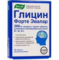 Глицин Форте Эвалар 300 мг №20, таб. БАД