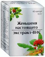 Женьшеня настоящего экстракт-ВИС капс. 0,4г №40 БАД