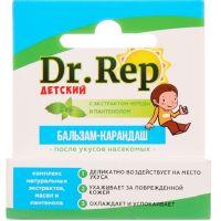 Доктор Реп Бальзам-карандаш после укусов насекомых Детский 4,2г