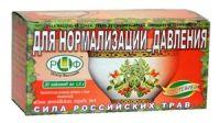 Чай Сила российских трав № 4 для нормализации давления 1,5 №20 ф/пак БАД