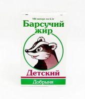 Барсучий жир детский Добрыня 0,3 №100, капс. БАД