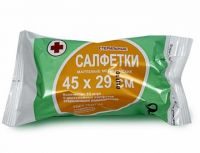 Салфетки марлевые мед. стерильные двухслойн. 45 х29 см №5 (пл.32 )