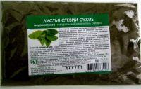 Заменитель сахара СТЕВИЯ измельчен Листья сухие 20,0