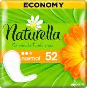 Прокладки Натурелла ежедневные Календула Нормал №52