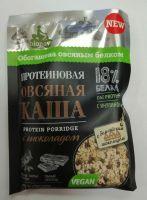 Каша Протеиновая быстр/пригот. овсяная с шоколадом Bionova 40.0