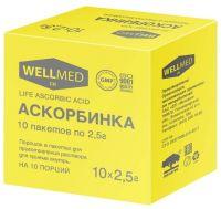 Аскорбинка Life Ascorbic acid пор. 2,5г пак.№10 БАД