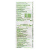 Аскорбиновая кислота таб. 100 мг №10 с глюкозой, уп. б/яч. БАД