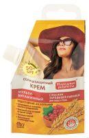 Солнцезащитный крем SPF 50 д/лица и тела Мультивитамин водост 50мл