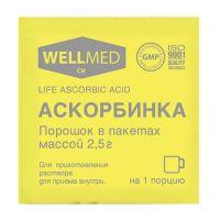 Аскорбинка Life Ascorbic acid пор. 2,5г пак.№1 БАД