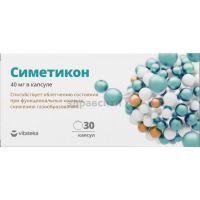 Симетикон Др.Газекс-Е капс. 200 мг№30 Витатека БАД
