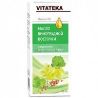 Масло Виноградной косточ косметич Витатека с вит-антиок комп 30 мл инд уп