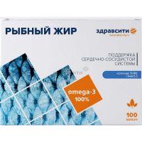 Рыбный жир капс. 330 мг №100 БАД Здравсити БАД