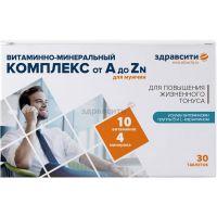 Витам.-мин комплекс от А до Zn для Мужчин 850 мг табл  №30 БАД