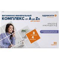 Витам.-мин комплекс от А до Zn для Женщин 1250 мг табл  №30 БАД