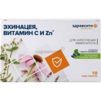 Комплекс Здравсити Эхинацея витамин С и Zn саше 2 г №10 БАД