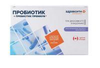 Комплекс Здравсити Пробиотика и Пребиотиков Премиум капс 526мг №20 БАД
