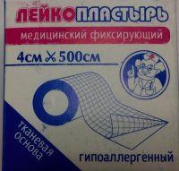 Лейкопластырь рулон 4х500 см тканев основа гипоаллерг карт. уп.