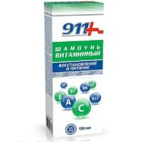911 Шампунь Витаминный для восстановления и питания волос 150 мл