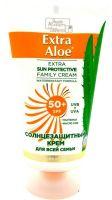 Солнцезащитный крем SPF 50 для всей семьи Экстра Алоэ водост 75 мл