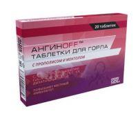 АнгинOFF таблеткид/горла прополис, ментол №40 БАД