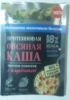 Каша Протеиновая быстр/пригот. овсяная с Клубникой Bionova 40.0